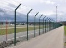 Kwikfynd Security fencing airliebeach